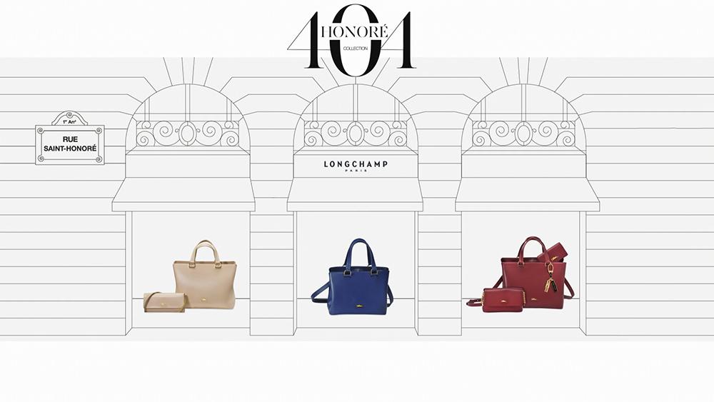Longchamp_404_05